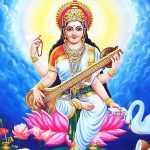 श्री सरस्वती देवी का मन्त्र व विधि