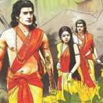 उसने रामायण पढ़ी होती - शिक्षाप्रद कथा
