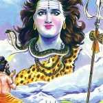 गंगा का अभिमान चूर (भगवान शिव जी की कथाएँ) - शिक्षाप्रद कथा