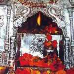 श्री ज्वाला जी की आरती- Shri Jwala ji ki Aarati