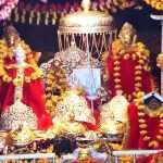 श्री वैष्णो देवी की आरती - Shri Vaishno Devi ki Aarati