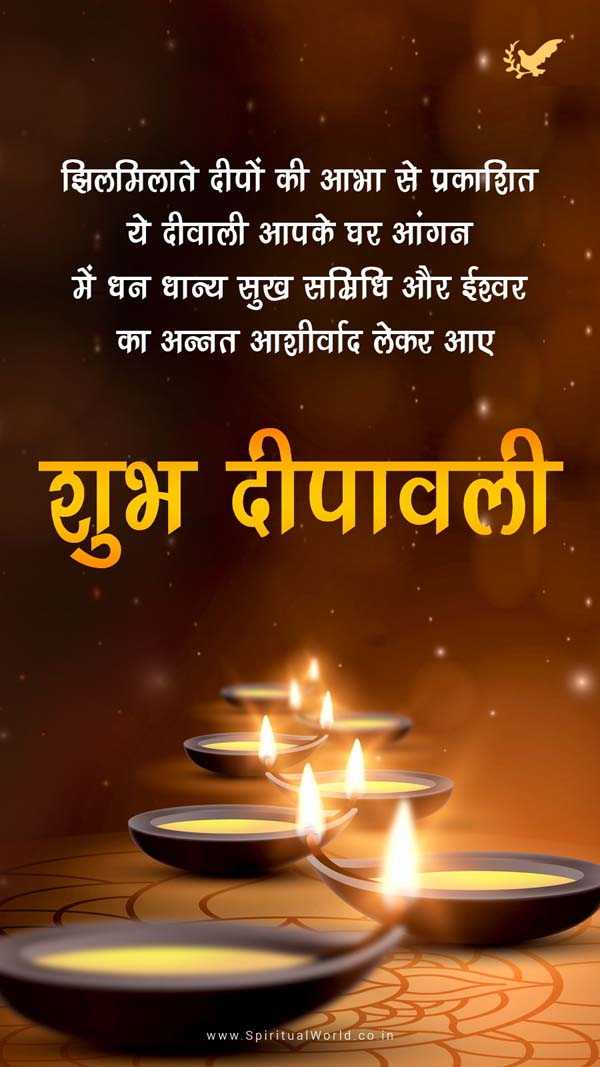 Diwali Greeting Images for Facebook, LinkedIn, Twitter, Email, Whatsapp & Desktop 008