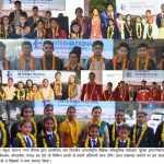 अन्तर्राष्ट्रीय शैक्षिक-साँस्कृतिक महोत्सव 'यूरेका इण्टरनेशनल-2018' में देश-विदेश से प्रतिभागी टीमों के आने का सिलसिला जारी। श्रीलंका, बांग्लादेश, नेपाल एवं देश के विभिन्न प्रान्तों से पधारी छात्र टीमों का भव्य स्वागत
