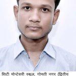 किशोर वैज्ञानिक प्रोत्साहन योजना में सी.एम.एस. छात्र का चयन - हरि ओम शर्मा