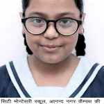 निबन्ध प्रतियोगिता का प्रथम पुरस्कार सी.एम.एस. छात्रा को - हरि ओम शर्मा