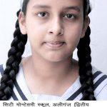 नृत्य प्रतियोगिता का प्रथम पुरस्कार सी.एम.एस. छात्रा को - हरि ओम शर्मा