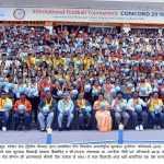 अन्तर्राष्ट्रीय फुटबाल टूर्नामेन्ट कॉनकार्ड-2019 का सी.एम.एस. में भव्य उद्घाटन - हरि ओम शर्मा
