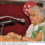 हम सब एक ही बगिया के फूल हैं- डा. (श्रीमती) भारती गाँधी, प्रख्यात शिक्षाविद एवं संस्थापिका-निदेशिका, सी.एम.एस.
