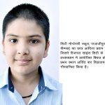 क्विज प्रतियोगिता का प्रथम पुरस्कार सी.एम.एस. छात्र को
