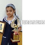 राज्य स्तरीय नृत्य प्रतियोगिता में सी.एम.एस. छात्रा को प्रथम पुरस्कार