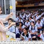 महात्मा गाँधी की 150 जयन्ती के उपलक्ष्य में सी.एम.एस. में 'गाँधी सोलर यात्रा' का आयोजन