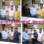 उत्तर प्रदेश की राजधानी लखनऊ में वोटरशिप के अभियान को गति देने के लिए विश्वात्मा द्वारा लिखित पुस्तकों को दीपावली पर्व से उपहार के रूप में भेंट करने का संकल्प - प्रदीप कुमार सिंह