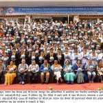 अन्तर्राष्ट्रीय युवा कामर्स एवं इकोनाॅमिक्स सम्मेलन का सी.एम.एस. में भव्य उद्घाटन