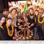 सी.एम.एस. की मेजबानी में आयोजित 'अन्तर्राष्ट्रीय बाल शिविर' का भव्य उद्घाटन 'वसुधैव कुटुम्बकम' की भावना को साकार किया